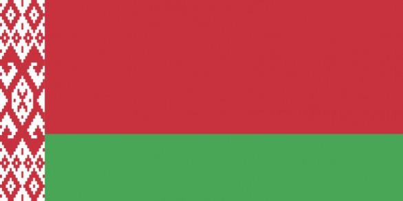 Hviderussisk